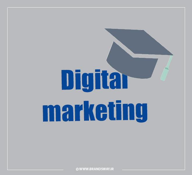 نام: educational-services-in-digital-marketing.jpg نمایش: 37 اندازه: 28.2 کیلو بایت